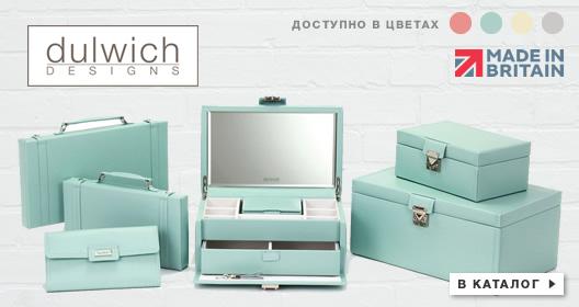 Шкатулки LC Designs Co. Ltd.